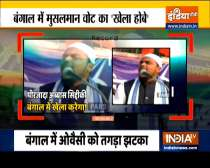 West Bengal: Mamata or Pirzada Abbas Siddiqui? Who will Muslims vote for