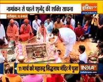 Suvendu Adhikari offers prayer at Singh Vahini and Jankinath temple ahead of filing nomination from Nandigram