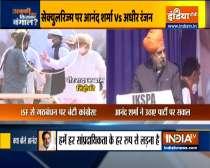 Adhir Ranjan accuses Anand Sharma of