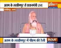 Assam Assembly Polls 2021: PM Modi addresses rally in Lakhmipur