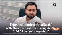 Tejashwi condemns