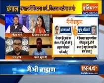 Kurukshetra: Religious politics to influence Polls outcome in West Bengal? | Watch Full Debate