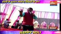 Celebrate Holi 2021 with none other than Manoj Tiwari