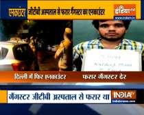 Gangster Kuldeep Fajja gunned down by Delhi Police