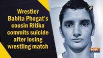Wrestler Babita Phogat