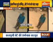 Aaj Ka Viral: Elderly woman dies after son slaps her
