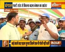 Haqikat Kya Hai: Mamata Banerjee Vs Suvendu Adhikari.. will win the Battle for Nandigram?