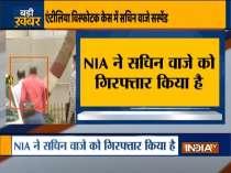 Sachin Waze admits his role in planting bomb-laden car near Mukesh Ambani