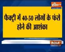 Maharashtra: 5 killed in blast at chemical factory in Ratnagiri