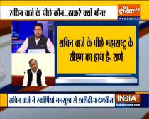 Mumbai Police Commissioner Param Bir Singh transferred, Shiv Sena and BJP enters into a verbal war