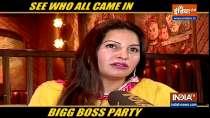 Vikas Gupta, Nikki Tamboli attends Bigg Boss party hosted by Rakhi Sawant