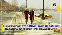Runners complete Kanyakumari to Kashmir marathon to spread health awareness