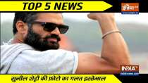 Suniel Shetty accuses production house of fraud for releasing a fake poster