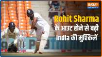 IND vs ENG: Rohit Sharma