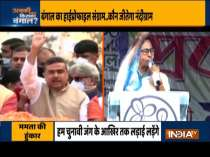 Bengal Polls 2021: Mamata Banerjee accepts BJP's challenge, to fight only from Nandigram