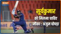 IND vs ENG: Suryakumar Yadav should get chance in Shreyas Iyer
