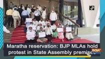 Maratha reservation: BJP MLAs hold protest in State Assembly premises