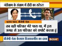 BJP releases audio tape of Mamata Banerjee asking BJP leader to help her party in Nandigram