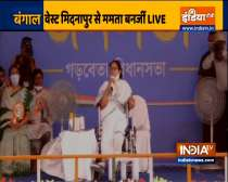 Bengal polls 2021: Mamata Banerjee addresses public meeting in West Midnapore
