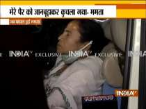 CM Mamata Banerjee injured while campaigning in Nandigram, says was pushed by 4 men