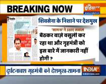 Shiv Sena slams NCP over inability to counter allegations against home minister Anil Deshmukh