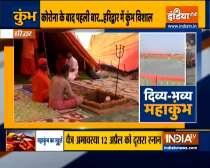 Kumbh mela preparations underway amid corona fear   Watch Special report