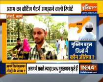Assam Elections 2021: How many Muslims in Assam with are with Modi? Watch ground report