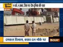 Top 9 | Under construction flyover on Gurugram-Dwarka Expressway near Daulatabad collapses