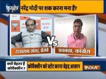 Kurukshetra  BJP-Congress exclusive debate on Covid management by Modi govt