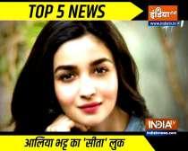Top 5 News   On Alia Bhatt