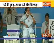 Mamata Banerjee slams BJP in Bankura rally, says we want free and fair electton in Bengal