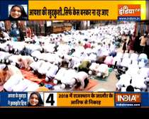 Ayesha suicide case: Muslim clerics to make a call against dowry during Friday prayer today