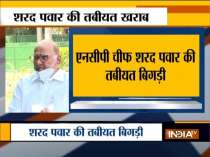 NCP chief Sharad Pawar unwell, to be admitted Mumbai hospital for surgery