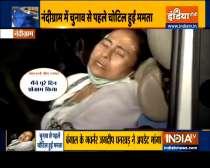 EC seeks report on attack on Mamata Banerjee in Nandigram, BJP demands CBI probe into mishap