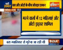 Top 9| 13 killed in bus-auto collision in Gwalior