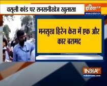 Maharashtra ATS seizes Volvo car from Daman in Mansukh Hiren death case