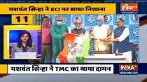 Chunav 50: Ex-BJP leader Yashwant Sinha joins TMC