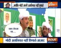 Ghulam Nabi Azad returns Modi praise, says PM Modi
