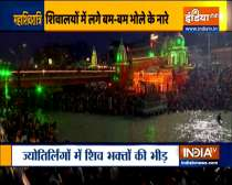 Haridwar Mahakumbh 2021: First