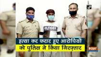 Murder case worked out, two including juvenile arrested by Delhi police