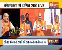 Union Home Minister Amit Shah unveils BJP