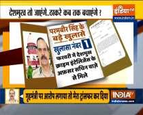 Maharashtra Extortion Case: Why did Param Bir Singh move to SC?