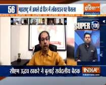 Super 100 | Strict lockdown necessary in Maharashtra: Uddhav Thackeray in all party meet