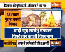 Uttar Pradesh: ASI to survey Kashi Vishwanath temple site, know all about the Gyanvapi mosque dispute