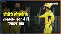 IPL 2021: Moeen Ali, Ravindra Jadeja help CSK beat Rajasthan Royals by 45 runs in Mumbai