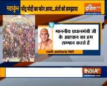 Swami Avdheshanand Giri welcomes PM Modi