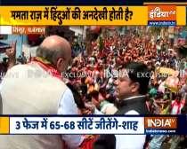 Chunav Dhamaka | Union Home Minister Amit Shah holds a roadshow in Singur