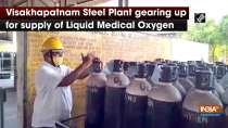 Visakhapatnam Steel Plant gearing up for supply of Liquid Medical Oxygen