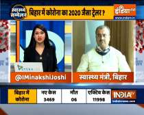 Bihar Health Minister Mangal Pandey on migrant workers going back from Maharashtra