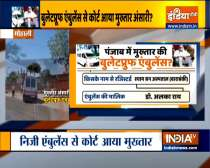UP police registered case against ambulance used by Mukhtar Ansari for court visit